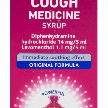 BENYLIN COUGH MEDICINE SYRUP 125ml