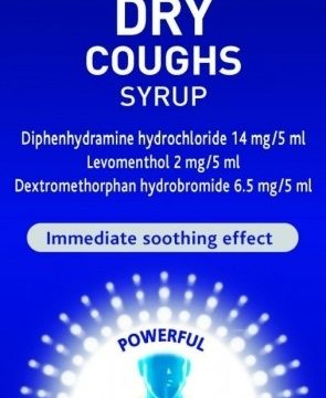BENYLIN DRY COUGHS SYRUP 125ml